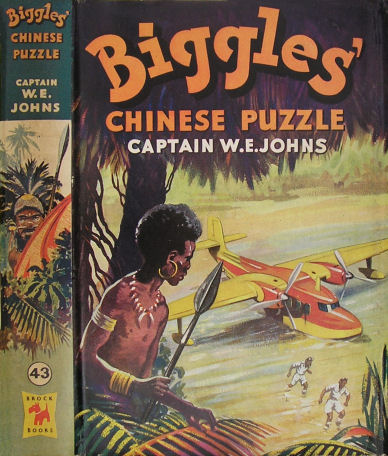 Description: Description: Description: Description: Description: Description: Description: Description: Description: 57 Biggles Chinese Puzzle